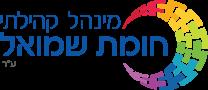 לוגו חומת שמואל
