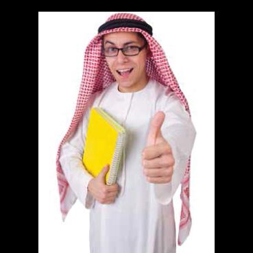 לימודי ערבית