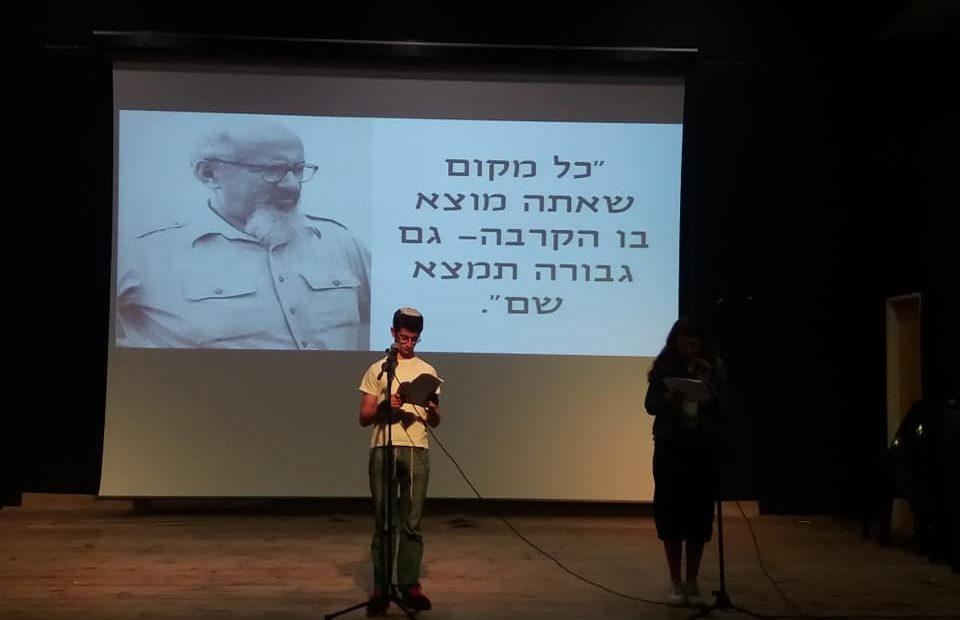 טקס הוקרה לפצועי מערכות ישראל